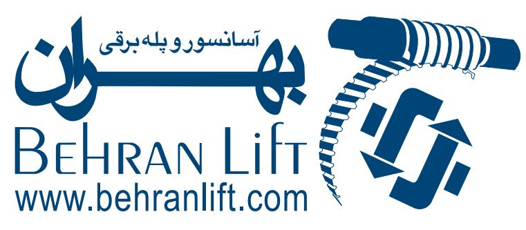 New Reseller for DigiPara Liftdesigner – Behran Lift Company in Iran